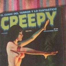 Comics: CREEPY Nº 41. Lote 290409548