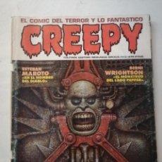 Cómics: COMIC CREEPY Nº 8 SEGUNDA EPOCA.TOUTAIN EDITOR.. Lote 293315913
