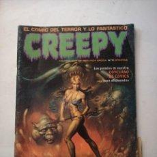 Cómics: COMIC CREEPY Nº 11 SEGUNDA EPOCA.TOUTAIN EDITOR.. Lote 293316538