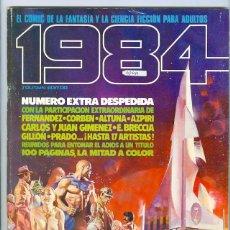 Cómics: TOUTAIN. 1984. 64.. Lote 293750063