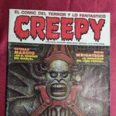 Cómics: CREEPY. SEGUNDA ÉPOCA. Nº 8. TOUTAIN.. Lote 294950253