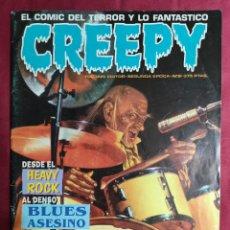 Cómics: CREEPY. SEGUNDA ÉPOCA. Nº 8. TOUTAIN.. Lote 294950723