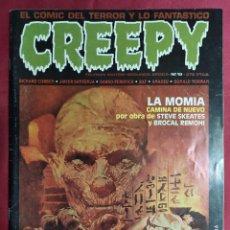 Cómics: CREEPY. SEGUNDA ÉPOCA. Nº 19. TOUTAIN.. Lote 294953308