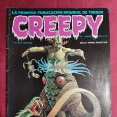 Cómics: CREEPY. PRIMERA ÉPOCA. Nº 3. TOUTAIN.. Lote 294960238