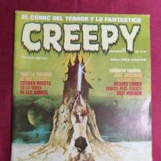 Cómics: CREEPY. Nº 17. TOUTAIN.. Lote 294971348