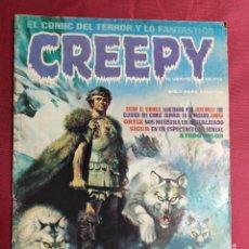 Cómics: CREEPY. Nº 20. TOUTAIN.. Lote 294972368