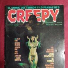 Cómics: CREEPY. Nº 22. TOUTAIN.. Lote 294972713