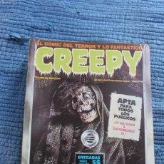 Cómics: CREEPY Nº 51. Lote 295366758