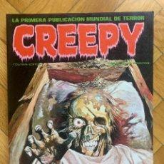 Cómics: CREEPY EXTRA Nº 3 - CONTIENE LOS NºS 8, 9, 10 Y 11 - POSTER DESPLEGABLE DE RICHARD CORBEN. Lote 295445003