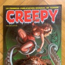 Cómics: CREEPY EXTRA Nº 2 - CONTIENE LOS NºS 4, 5, 6 Y 7 - EXCELENTE ESTADO. Lote 295445758