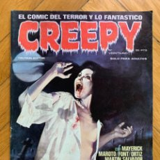 Cómics: CREEPY Nº 21 - CONTIENE POSTER DESPLEGABLE DE AURALEÓN. Lote 295520023