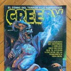Cómics: CREEPY Nº 33 - D4. Lote 295520543
