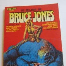Cómics: CREEPY PRESENTA LO MEJOR DE BRUCE JONES - MAROTO, WRIGHTSON, CORBEN, BERMEJO TOUTAIN BUEN ESTADO E2. Lote 295980253