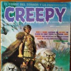 Cómics: CREEPY Nº 20 - EL COMIC DE TERROR Y LO FANTASTICO. TOUTAIN.. Lote 297090578