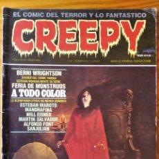 Cómics: CREEPY Nº 31 - EL COMIC DE TERROR Y LO FANTASTICO. TOUTAIN.. Lote 297090678