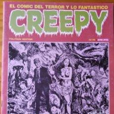 Cómics: CREEPY Nº 76 - EL COMIC DE TERROR Y LO FANTASTICO. TOUTAIN.. Lote 297091193