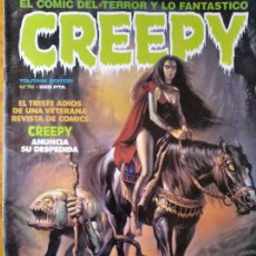 Cómics: CREEPY 77 PENULTIMO NUMERO - EL COMIC DE TERROR Y LO FANTASTICO. TOUTAIN.. Lote 297091443