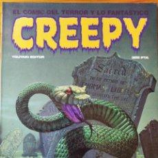 Cómics: CREEPY ALMANQUE 1985 - EL COMIC DE TERROR Y LO FANTASTICO. TOUTAIN.. Lote 297092378