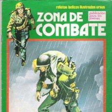 Cómics: ZONA DE COMBATE EXTRA - UN PASO AL FRENTE ** NUM 35 1979. Lote 7860656