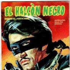 Cómics: EL HALCON NEGRO Nº 2 EXCELENTE ESTADO. Lote 206492371