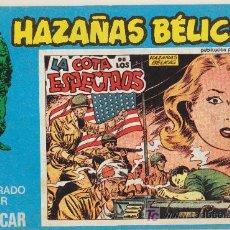 Cómics: HAZAÑAS BÉLICAS Nº 107. URSUS 1973 (48 PÁGINAS). Lote 18233323