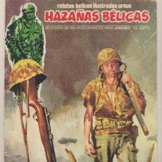 Cómics: HAZAÑAS BÉLICAS Nº 5. URSUS (64 PÁGINAS). Lote 20854339