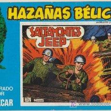 Cómics: HAZAÑAS BÉLICAS Nº 152. BOIXCAR.(CONTIENE 4 EJEMPLARES) EDICIONES URSUS 1973.. Lote 20886472