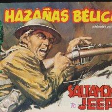 Cómics: HAZAÑAS BÉLICAS Nº 54. BOIXCAR. EDICIONES URSUS.. Lote 20902275