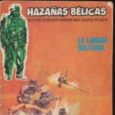Cómics: HAZAÑAS BÉLICAS Nº 2. URSUS EDICIONES.. Lote 20902909