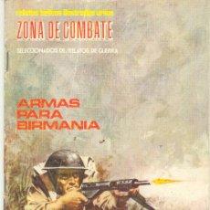 Cómics: ZONA DE COMBATE Nº 1. Lote 26690836