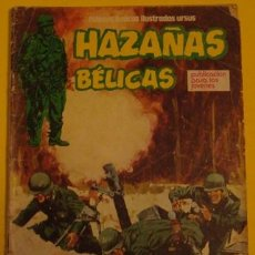 Cómics: HAZAÑAS BÉLICAS - ENTRE DOS MUERTES NO.28 AÑO 1973 . Lote 39900835