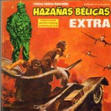 Cómics: TEBEOS-COMICS GOYO - HAZAÑAS BELICAS EXTRA - TOMO - ALAN DOYER Y OTROS *AA99. Lote 41220277