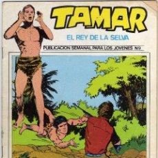 Cómics: TAMAR - EL REY DE LA SELVA - NUM. 9. Lote 50560866