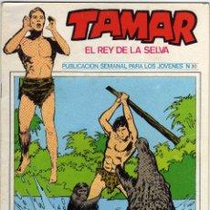 Comics : TAMAR - EL REY DE LA SELVA - NÚM. 30. Lote 50561498