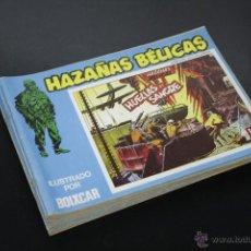 Cómics: HAZAÑAS BÉLICAS. 11 EJEMPLARES (105-125). URSUS EDICIONES 1973. Lote 51151615