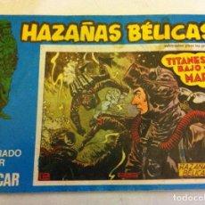 Cómics: HAZAÑAS BÉLICAS -Nº. 134- (AÑO 1973) - MUY BIEN CONSERVADO. Lote 90204136