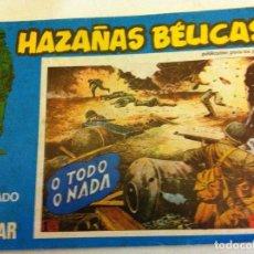 Cómics: HAZAÑAS BÉLICAS -Nº. 122- (AÑO 1973) - MUY BIEN CONSERVADO. Lote 90204908