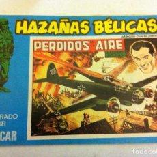 Cómics: HAZAÑAS BÉLICAS -Nº. 108- (AÑO 1973) - MUY BIEN CONSERVADO. Lote 90205532