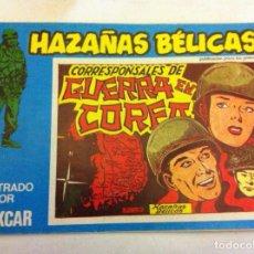Cómics: HAZAÑAS BÉLICAS -Nº. 106- (AÑO 1973) - MUY BIEN CONSERVADO. Lote 90205640