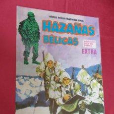 Comics: HAZAÑAS BÉLICAS EXTRA. Nº 15. URSUS .. Lote 99196671