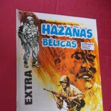 Comics: HAZAÑAS BÉLICAS EXTRA. Nº 17. URSUS .. Lote 99224963