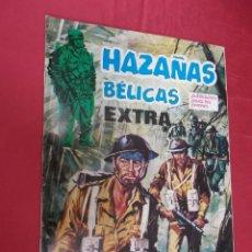 Comics: HAZAÑAS BÉLICAS EXTRA. Nº 24. URSUS . . Lote 99225387