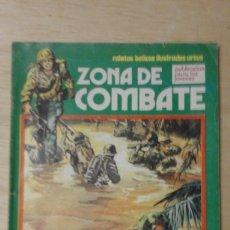 Cómics: ** ZONA DE COMBATE - EXTRA.** Nº 47 - URSUS 1979. Lote 105352435