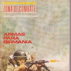 Cómics: ZONA DE COMBATE Nº 1. Lote 109355619
