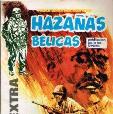 Cómics: HAZAÑAS BÉLICAS. EXTRA Nº17 RELATOS BÉLICOS ILUSTRADOS URSUS. 1979. Lote 117514143