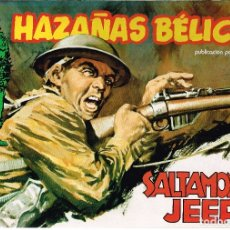 Cómics: HAZAÑAS BÉLICAS, EDITORIAL URSUS. Nº 54 . 1973 BOIXCAR. Lote 118140611