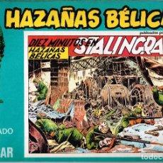 Cómics: HAZAÑAS BÉLICAS, EDITORIAL URSUS. Nº101 . 1973 VOL.I BOIXCAR. Lote 119119443