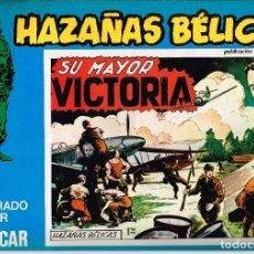 Cómics: HAZAÑAS BÉLICAS, EDITORIAL URSUS. Nº109 . 1973 VOL.IX BOIXCAR. Lote 119122291