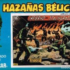 Cómics: HAZAÑAS BÉLICAS, EDITORIAL URSUS. Nº117 . 1973 VOL.XVII BOIXCAR. Lote 119132035
