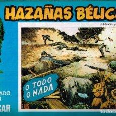 Cómics: HAZAÑAS BÉLICAS, EDITORIAL URSUS. Nº122 . 1973 VOL.XXII BOIXCAR. Lote 119132487